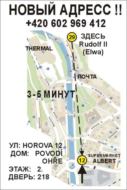 novyj-adres-mapa