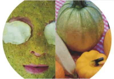 maska-dyne